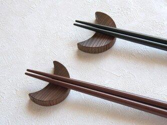 ムーン箸置き(プレーン・2個組)の画像