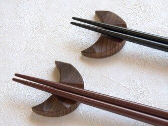 ムーン箸置き(レリーフ・2個組)の画像