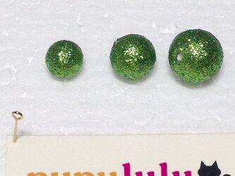 グリッターボール(ライトグリーン)の画像