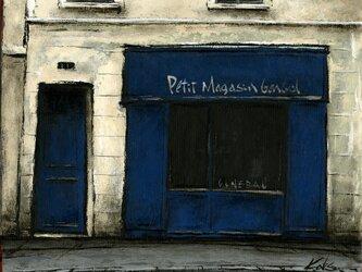 風景画 パリ 油絵「街の小さな雑貨屋」の画像