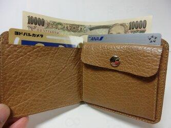 シンプルな2つ折りオール革財布(バッファロー型押し)の画像