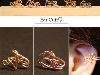 イニシャル ear cuffの画像