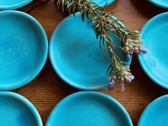 まめ皿 ターコイズブルーの画像