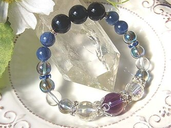 アメトリンレインボーオーラスペシャルカットブレスレット・青紫の画像