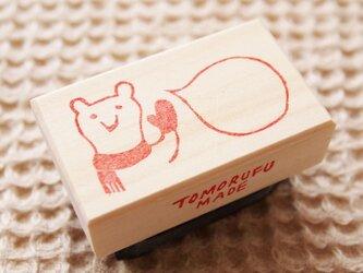 消しゴムはんこ「ふきだし☆冬支度のシロクマ」の画像