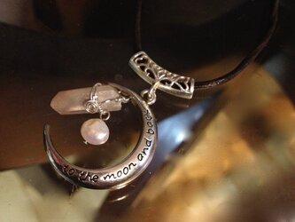 月モチーフ☆シングルポイント天然水晶と真珠のネックレスの画像