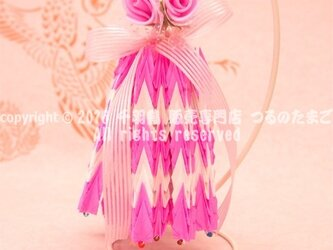 【速達】『子鶴の妹』(スタンド付 千羽鶴 200羽 完成品 / ピンク白 / 送料無料)の画像