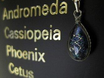 星のしずくペンダント・カシオペヤ座の画像
