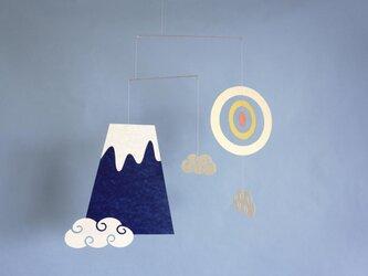 モビール「富士山」その5の画像