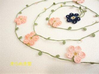 ピンクのお花畑ラリエット 新春の画像