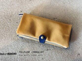 NEW!通帳も入るふっくら財布 FULL PLUMP 長財布【受注生産】の画像