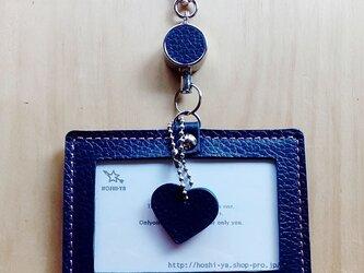 【受注製作】レザーIDケース(コードリール付) #heart-紺の画像