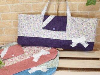 花柄&リボンのピアニカケース:ピンク・紫・水色の画像