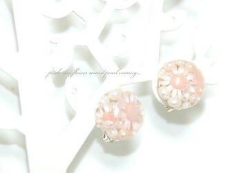 pink star flower round earringの画像
