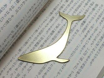 シンプルで上品なクジラのしおり【アニマルブックマーク】の画像
