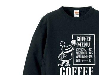 【厚手生地】【あったか】ビーンズマンのCOFFEE SHOP  S~XL トレーナー【受注生産品】の画像