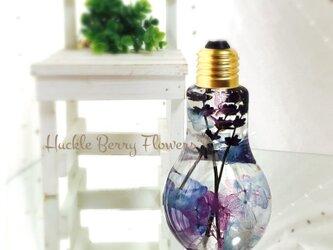 【新色】藍色ラベンダー フラワーボトル ハーバリウムLsizeの画像