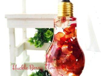 【新色】紅心 フラワーボトル ハーバリウムLsizeの画像