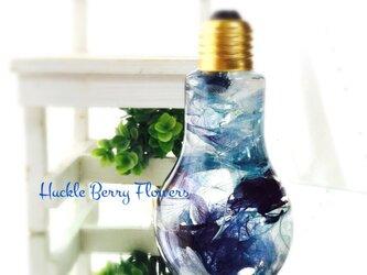 【新色】トルコブルー フラワーボトル ハーバリウムLsizeの画像
