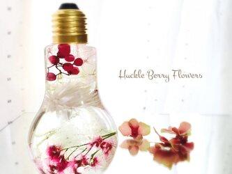 ライムローズ フラワーボトル ハーバリウムLsizeの画像