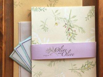 Olive & Olive 〜branch リニューアルの画像