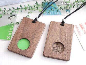 木製パスケース【まる】ウォールナットの画像