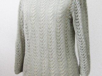 ☆サマーセール☆ 模様編み 七分袖コットンプルオーバー(グリーングレー)の画像