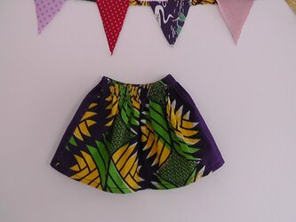 スカート みどり 2の画像