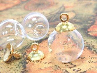 ガラスドーム ゴールド 5個【ガラスボール ガラスチャーム レジンパーツ 素材】の画像