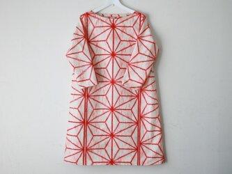 絹紬 赤色麻の葉 テトラワンピ長袖 Mサイズの画像