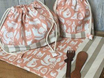 【通園通学】動物柄お弁当袋・ランチマット・コップ袋(ピンク)の画像