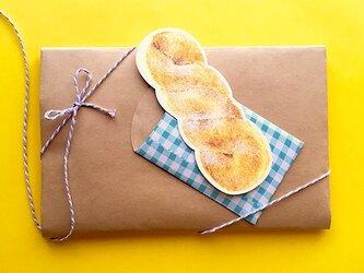 カード 2個セット ツイストドーナツの画像