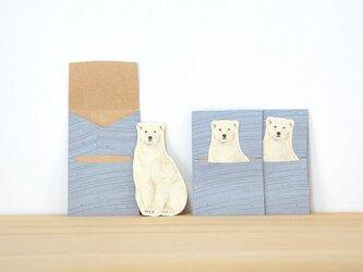 ぽち袋 3個X2セット ぽちシロクマの画像
