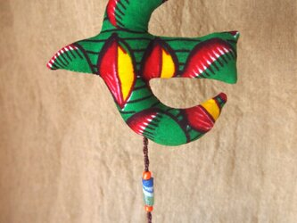 AFRICAN SUN CATCHER*mini swallowの画像