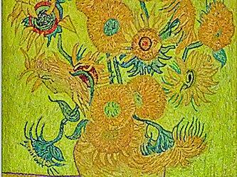 【展示品】刺繍絵画:ゴッホのひまわりの画像