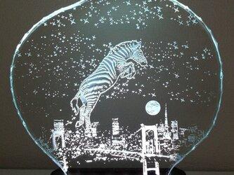 星降る夜・シマウマ・レインボーブリッジ ガラスエッチングパネル Mサイズ・LEDスタンドセット(ランプ・ライト・照明)の画像