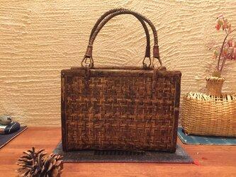 黒竹 網代編みバッグの画像