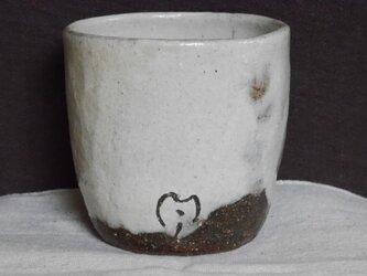 白化粧湯呑★カップの画像