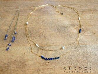 ラピスラズリの二連ネックレスの画像