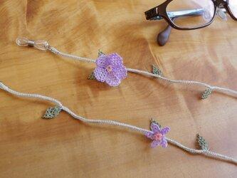イーネオヤの眼鏡ストラップ (薄紫)の画像