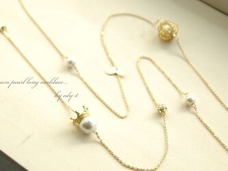 crown pearl long necklaceの画像
