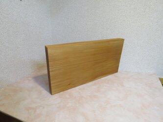 バツコヤナギのまな板 再販2の画像