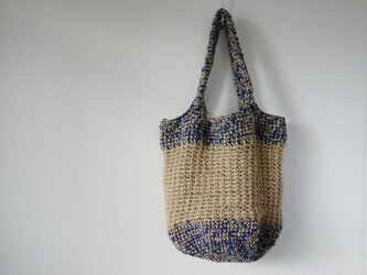 Big shoulder bag(blue)の画像