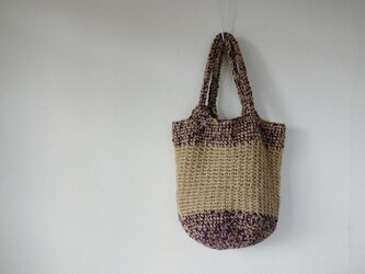 Big shoulder bag(purple) ★受注制作の画像