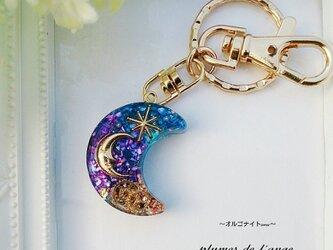 スギライト☆癒し月☆オルゴナイト☆キーホルダーの画像