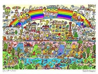 Long long rainbow (A4size)の画像