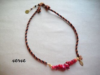 desolate necklace coralの画像