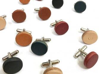 革のカフスボタン colorsの画像