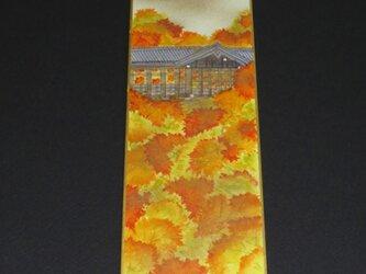 秋色の通天橋の画像