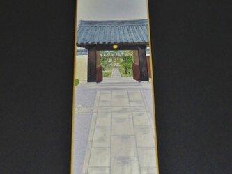 禅院の門の画像